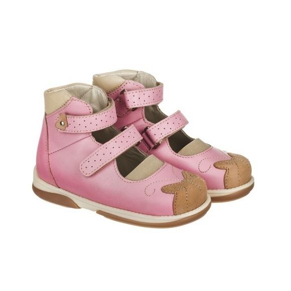 4f4f23ae2 Детская ортопедическая обувь MEMO Princessa розовый - доставка по Москве и  Санкт-Петербургу, интернет-магазин Amigmomed.ru